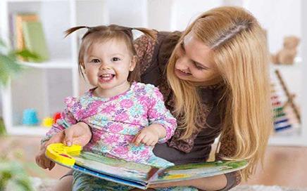 bebek bakıcısı iş ilanı, bebek bakıcısı arayan, bugünkü çocuk bakıcısı iş ilanları, çocuk bakıcısı elemanı